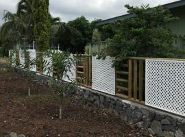 Couple Suite, Kailua-Kona