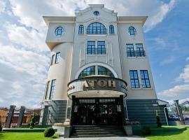 Aton Hotel