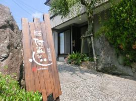 Guesthouse Asobigokoro Fukuokadazaifu, Dazaifu