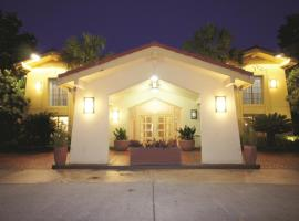 Quality Inn & Suites North Charleston, Норт-Чарлстон