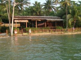 普薩達培羅拉度亞特蘭蒂科酒店, Ilha de Boipeba