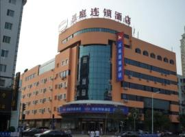 Hanting Express Shenyang Nanjing South Street