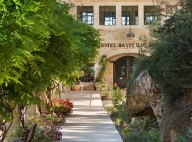 Bayit Bagalil Spa Hotel, Rosh Pina