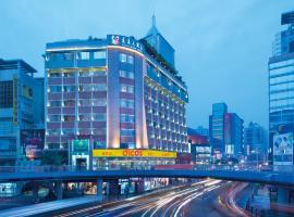 Long Quan Hotel, Guangzhou