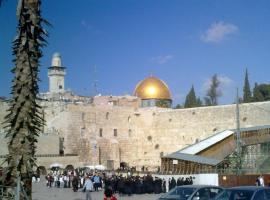 Jerusalem Center