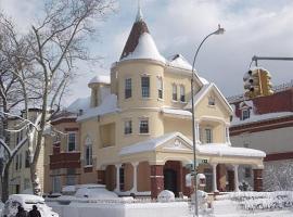 The Brooklyn Mansion