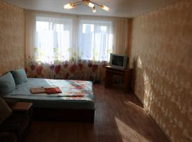Apartments on Pskovskaya 2, Tver