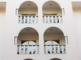 Hotel Rainha D. Amélia, Arts & Leisure, Castelo Branco