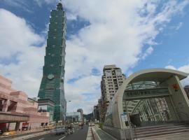 Designer-Wuxing Street, Taipei