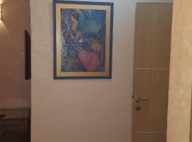 Appartement Saada 2, Agadir