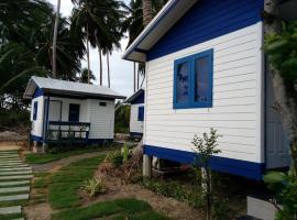 I - Talay Beach Bar & Cottages Taling Ngam Samui, Taling Ngam Beach