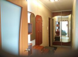 Apartment On Pregole