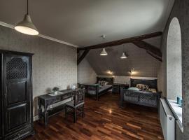 Recpublica Recording Resort, Lubrza