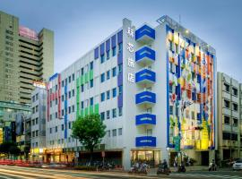 Legend Hotel Kaohsiung Pier2