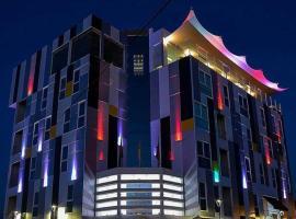 Hotel Punta Arena Spa Boutique, Arauca