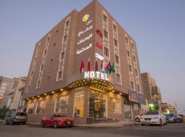 Retaj Hotel Apartments, Al Kharj