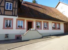 Dorfmühle, Schuttertal