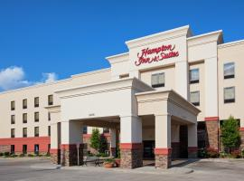 Hampton Inn & Suites Canton, North Canton