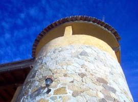 Casa Rural El Dragon Serrano, Sotoserrano