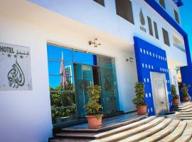 Hôtel Jawharat El Jadida, El Jadida