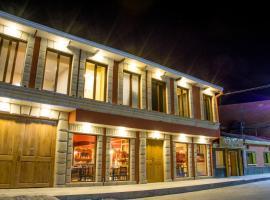 Hotel Jardines de Uyuni, Ujūnis