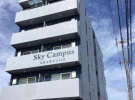 Sky Campus, Ginowan