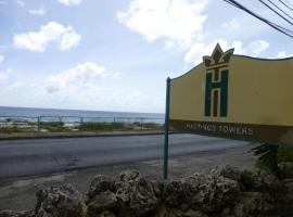 Hastings Towers opp Beach, Bridgetown