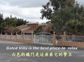 Vegas Luxury Villa