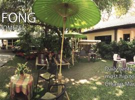 Ban Fong - Nimman Hometel