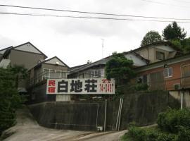 Hakuchiso, Miyoshi