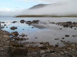 Heiðabúð, Miðvágur