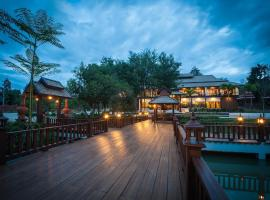 Moon Terrace Resort & Hotel, 매림
