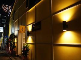 Hotel Gaon Jongno