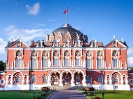 , Moskwa
