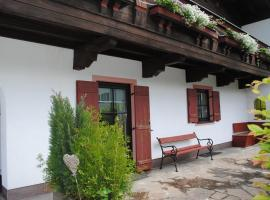 Gästehaus Katharina, Hochfilzen
