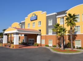 Days Inn and Suites Port Wentworth-North Savannah, Port Wentworth