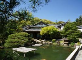 Sansuien, Yamaguchi
