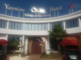 Hotel Club YASMINE, El Harhoura