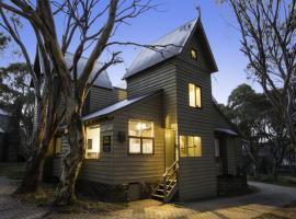 Gundy Lodge, Dinner Plain