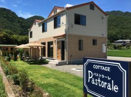 Cottage Pastorale