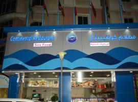 Continental Suite farwaniya, Koeweit