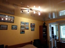 Poltava Apartment, 폴타바