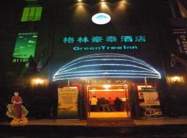 Greentree Inn Guiyang Penshuichi Business Hotel, Guiyang