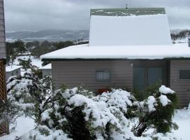 Adventist Alpine Village, Jindabyne