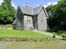 Dunans Lodge, Dunans