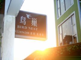 ShenZhen JiaoChangWei Bird's Nest Sea Side Guesthouse, Longgang