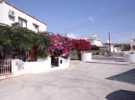 Oasis, Paphos City