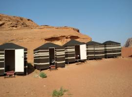 Wadi Rum Quiet Village