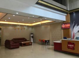 Thankyou Hotel Tianqiao Rd, Dongguan