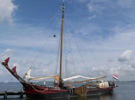 Nieuwe Maen, Dordrecht